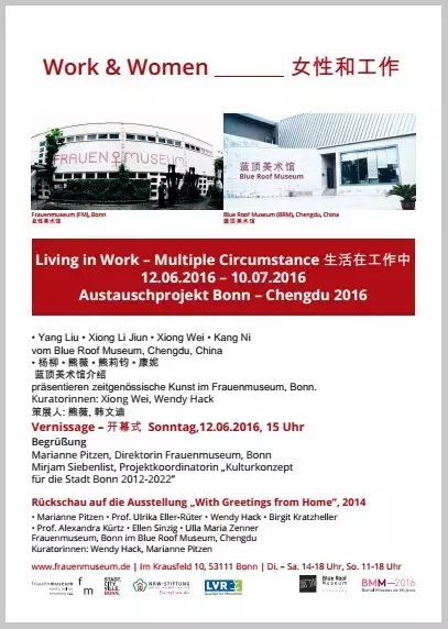 德国:女性和工作・生活在工作中 Germany:Work & Women - Living in Work - Multiple Circumstance