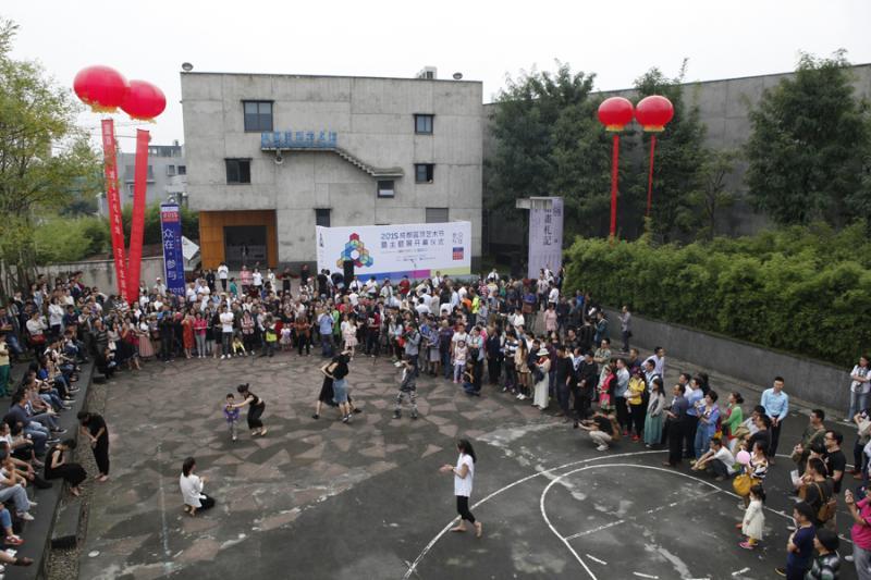9月26日艺术节开幕仪式盛况.jpg