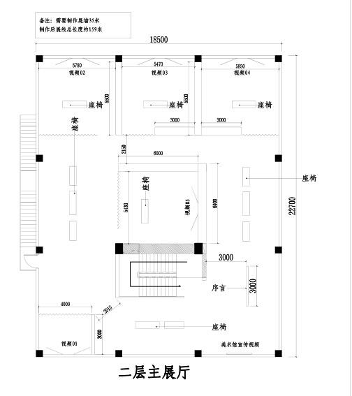 二楼主展厅