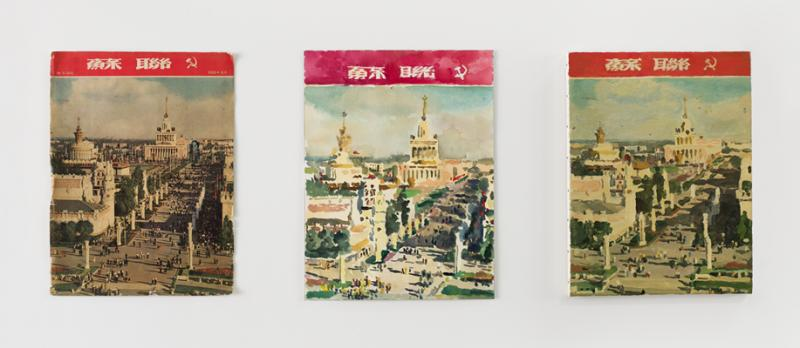 7-2 仇晓飞《苏联》左:30×40cm 中: 31×41cm 右:30×40cm纸上印刷、纸上水彩、布上油画 2004-2006