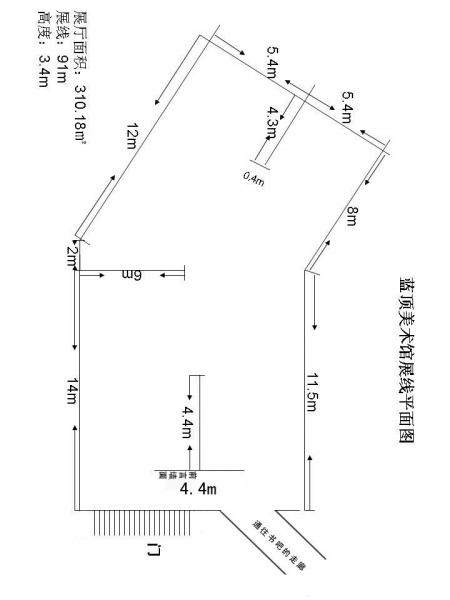 蓝顶美术馆老馆平面结构图Configuration Diagram of Blue Roof Museum(Old Hall)